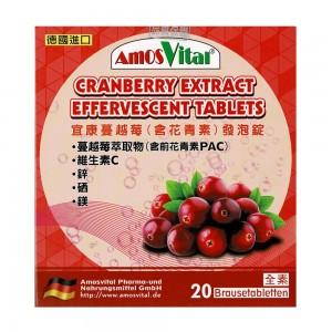 宜康蔓越莓發泡錠