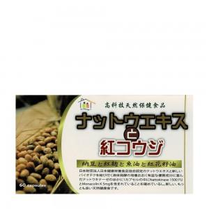 納豆紅麴魚油膠囊