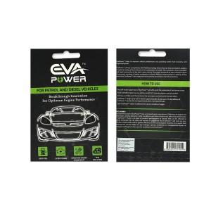 Eva Power(省油貼)